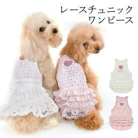 CRAZYBOO / クレイジーブーレースチュニック ワンピースXS / S / M / Lサイズ犬服 / 犬の服/ ドッグウェア