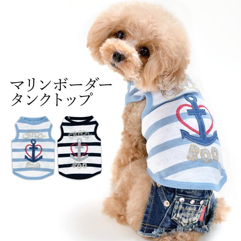 マリンボーダータンクトップXL / XXL / DS / DM サイズCRAZYBOO / クレイジーブー犬服 / 犬の服/ ドッグウェア