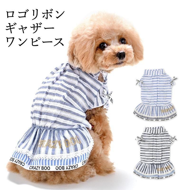 ロゴリボンギャザーワンピースXS / S / M / LサイズCRAZYBOO / クレイジーブー犬服 / 犬の服/ ドッグウェア