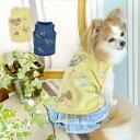 CRAZYBOO / クレイジーブークマさん起毛 タンクトップXS / S / M / Lサイズイエロー / ネイビー犬服 / 犬の服/ ドッグウェアあったか 秋冬コレクション小型犬