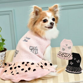 CRAZYBOO / クレイジーブーチュールドット ワンピースXS / S / M / Lサイズピンク / ブラック犬服 / 犬の服/ ドッグウェアあったか 秋冬コレクション小型犬