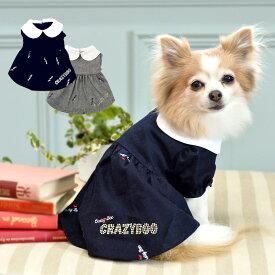 CRAZYBOO / クレイジーブー襟付ハイウエスト ワンピースXS / S / M / Lサイズネイビー / グレー犬服 / 犬の服/ ドッグウェアあったか 秋冬コレクション小型犬