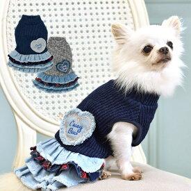 CRAZYBOO / クレイジーブーウォッシングデニム ワンピースXS / S / M / Lサイズネイビー / グレー犬服 / 犬の服/ ドッグウェアあったか 秋冬コレクション小型犬