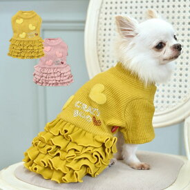CRAZYBOO / クレイジーブーティアードリブ ワンピースXS / S / M / Lサイズイエロー / ピンク犬服 / 犬の服/ ドッグウェアあったか 秋冬コレクション小型犬