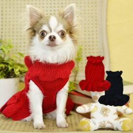 CRAZYBOO / クレイジーブーアーガイルニット ワンピースXS / S / M / Lサイズレッド / ネイビー犬服 / 犬の服/ ドッグウェアあったか 秋冬コレクション小型犬