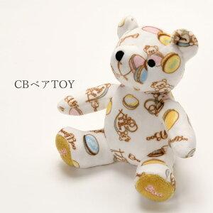 CRAZYBOO/クレイジーブーCBベアTOY高さ約13cm/幅約13.5cm犬のおもちゃ/犬用おもちゃ/犬おもちゃ犬のぬいぐるみ/犬用ぬいぐるみ/犬ぬいぐるみ