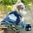 CRAZYBOO / クレイジーブーデニム 裏ボア ベストXS / S / M / Lサイズブルー / ネイビー犬服 / 犬の服 / ドッグウェア…