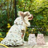 CRAZYBOO/クレイジーブーベロア生地のユニコーン柄中綿コートXS/S/M/Lサイズオフホワイト/ピンク犬服/犬の服/ドッグウェアあったか秋冬コレクション小型犬
