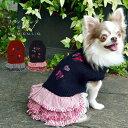 CRAZYBOO / クレイジーブーリボンフリンジ ワンピースXS / S / M / Lサイズレッド / ネイビー犬服 / 犬の服/ ドッグウ…