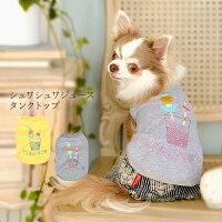 CRAZYBOO/クレイジーブーしゅわしゅわジュースタンクトップXS/S/M/Lサイズイエロー/グレー/小型犬/チワワ/ヨークシャーテリア/シーズー/マルチーズ/プードル犬服/犬の服/ドッグウェア春夏コレクション