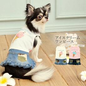CRAZYBOO / クレイジーブーアイスクリーム ワンピースXS / S / M / Lサイズオフホワイト / ピンク小型犬 / チワワ / キャバリア / ヨークシャーテリア / シーズー / マルチーズ / プードル犬服 / 犬の服/ ドッグウェア春夏コレクション