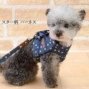 CRAZYBOO / クレイジーブースター柄 ハーネスXS / S / M / Lサイズ犬服 / 犬の服/ ドッグウェア