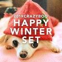 【12月10日以降のお届けです】CRAZYBOO / クレイジーブー2019 CRAZYBOO HAPPY WINTER SETハッピーウィンターセット(…