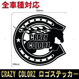 【汎用】【当店オリジナル】 CRAZY COLORZ ロゴステッカー シール ドレスアップ 送料無料!