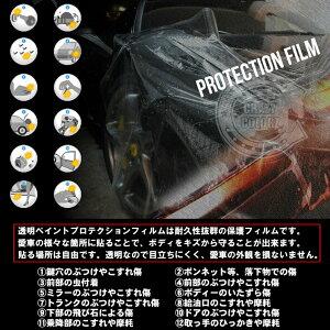 【傷防止】【再剥離可能】全車種対応ドアエッジプロテクションフィルムドアモール無色透明【キズ防止】protectiondoorcustom