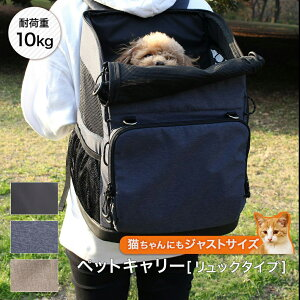 AIR BUGGY(エアバギー)・3WAYバックパックキャリー 3WAY BACKPACK CARRIER 小型犬用 ペット・ペットグッズ 犬用品 リュックキャリー ペット用キャリーバッグ