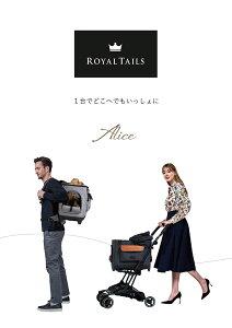 Royal Tails Alice ロイヤルテイルズ・アリス(ペットカート/リュックキャリー/ショルダーバッグなど)ペットグッズ/犬猫用