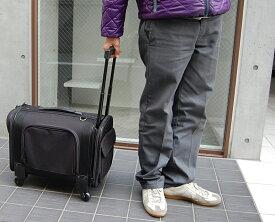 4輪キャスター付きカートキャリーバッグMサイズ ブラック メーカー直送品・同梱不可 キャスター付きキャリーバッグ】