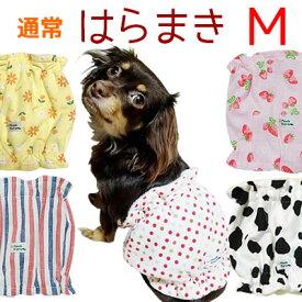 犬の腹巻 犬 腹巻 はらまき 犬寒さ対策 Mサイズ 冬暖か かわいい 可愛い ポカポカ 犬用