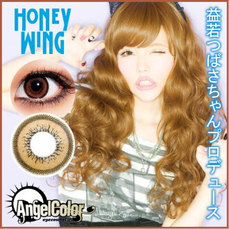 Times without color contact lenses per month ☆ masuwaka is steadfast popular ☆ Angel color ☆ wing series 1 box 2 with colored contact lens Angel Color
