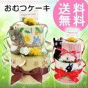 Cake_f001_01