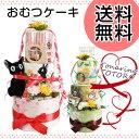 Cake f003 01