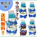Cake_k001_01