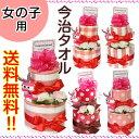 Cake_k006_01