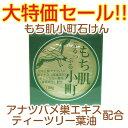 Mochi01 01
