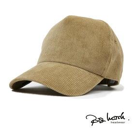 大きいサイズ メンズ 帽子 L XL コーデュロイ キャップ BIGWATCH ベージュ ビッグサイズ ビッグワッチ 春 夏 秋 UVケア
