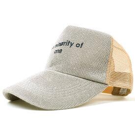 大きいサイズ メンズ 帽子 L XL ビッグワッチ ニット メッシュキャップ グレー/ベージュ CP-35 春 夏 秋 UVケア