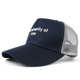 大きいサイズ メンズ 帽子 L XL ビッグワッチ コットン メッシュキャップ ネイビー/グレー CP-40 春 夏 秋 UVケア