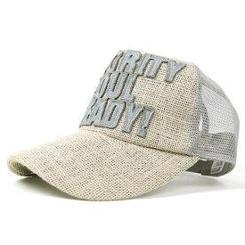 大きいサイズ メンズ 帽子 L XL ガレージヘンプキャップ BIGWATCH オートミール グレー メッシュキャップ ビッグサイズ ヘンプ ワッペン ビッグワッチ 帽子 Lサイズ CPH-08 春 夏 秋 UVケア