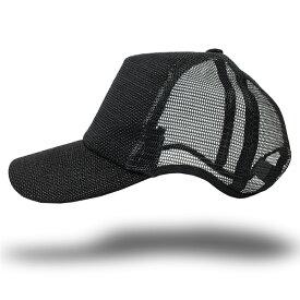 大きいサイズ メンズ 帽子 L XL 無地ヘンプ ラウンドキャップBIGWATCH オールブラック キャップ ビッグサイズ スポーツキャップ ダメージ加工無し CPM-09R 春 夏 秋 UVケア