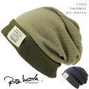 大きいサイズ メンズ 帽子 L XL ロング サーマルBIGWATCH グリーン/カーキ/ベージュ アースカラー ネイビー/ブラック …