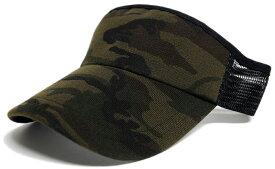 大きいサイズ メンズ 帽子 L XL カモ柄サンバイザーBIGWATCH グリーンカモ 迷彩 迷彩柄 カモフラ柄 カモフラージュカラー ビッグワッチ サンバイザー 帽子 ビッグサイズ BIGWATCH正規品 SBH-05 春 夏 秋 UVケア