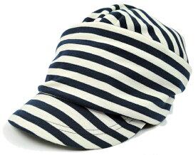 大きいサイズ メンズ 帽子 L XL ボーダー シェード ニットBIGWATCH ネイビー ナチュラル ニットキャップ ルーズ キャスケット つば付帽子 Lサイズ T-13 春 夏 秋 UVケア