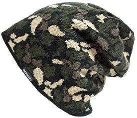 大きいサイズ メンズ 帽子 L XL ニット帽 カモ柄(迷彩柄)ニットBIGWATCH ビッグワッチ ニットキャップ ルーズ ワッチ ビーニー ビッグサイズ TK-01 春 秋 冬