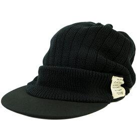 大きいサイズ ニットキャップ 帽子 ビッグワッチ シェード ニット BIGWATCH 黒 TR-01 春 夏 秋 UVケア