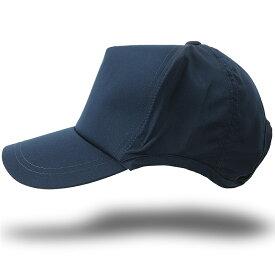 大きいサイズ メンズ 帽子 L XL ビッグワッチ 撥水加工キャップ ネイビー WPR-02 春 夏 秋 UVケア