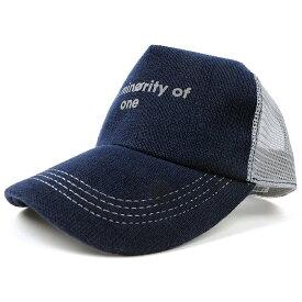 大きいサイズ メンズ 帽子 L XL ビッグワッチ ニット メッシュキャップ ネイビー グレー CP-23 春 夏 秋 UVケア