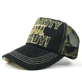 大きいサイズ メンズ 帽子 L XL ガレージヘンプキャップ BIGWATCH ブラック カモ柄 メッシュキャップ 黒 迷彩 ヘンプ ワッペン ビッグワッチ 帽子 CPH-01K 春 夏 秋 UVケア