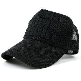 大きいサイズ メンズ 帽子 L XL ビッグワッチ ガレージ ヘンプキャップ ブラック CPH-09 春 夏 秋 UVケア