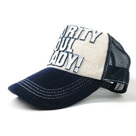 大きいサイズ メンズ 帽子 L XL ガレージヘンプニットコットンキャップ BIGWATCH ホワイト ネイビー メッシュキャップ ビッグサイズ ヘンプ ワッペン メッシュキャップ帽子 春 夏 秋 UVケア CPH-11
