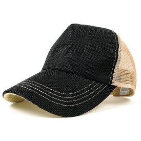 大きいサイズ メンズ 帽子 L XL 無地ヘンプキャップ BIGWATCH ブラック ベージュ 黒 メッシュキャップ ビッグワッチ 帽子 ダメージ加工無し CPM-01 春 夏 秋 UVケア