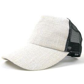 大きいサイズ メンズ 帽子 L XL 無地ヘンプキャップ BIGWATCH ホワイト ブラック メッシュキャップ ビッグワッチ CPM-05 春 夏 秋 UVケア