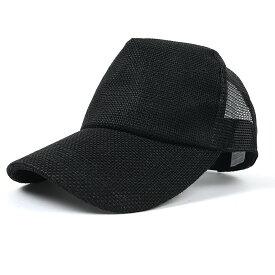 大きいサイズ メンズ 帽子 L XL BIGWATCH 無地 ヘンプキャップ ブラック CPM-09 春 夏 秋 UVケア