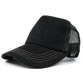 帽子 大きいサイズ L XL 無地 ヘンプキャップ BIGWATCH 黒ブラック メッシュキャップ 楽天BOX受取対象商品 CPM-09B 春 夏 秋 UVケア