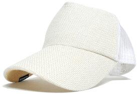 大きいサイズ メンズ 帽子 L XL 無地ヘンプキャップ BIGWATCH ホワイト ホワイト(白) メッシュキャップ 帽子 ダメージ加工無し CPM-14 春 夏 秋 UVケア