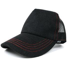 帽子 キャップ 大きいサイズ L XL メッシュキャップ 無地ヘンプキャップ BIGWATCH ブラック レッドステッチ 黒 ビッグサイズ ビッグワッチ BIGWATCH正規品 CPM-19 春 夏 秋 UVケア